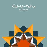 Vector Illustration of Beautiful Greeting Card Design  'Eid Adha Stock Photos