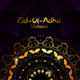Vector Illustration of Beautiful Greeting Card Design 'Eid Adha' (Festival of Sacrifice) Stock Photography
