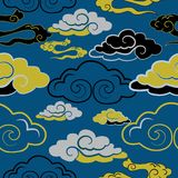 Vector illustration of beautiful lunar twilight with colourful white, yellow, blue clouds and sky vector illustration