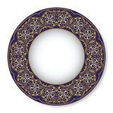 Vector illustration of blue oriental tray Stock Image