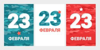 Set of great gift card for men on Russian holiday 23 February. Vector illustration in camouflage design with copy space on different color background Royalty Free Stock Photo
