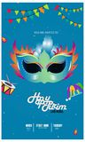 Vector illustration with carnival and celebratory objects. Template for carnival, stock illustration