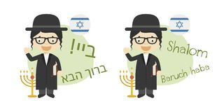 Vector illustration of cartoon characters saying hello and welcome in Hebrew and its transliteration into latin alphabet. vector illustration