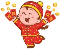 Chinese Kids. Vector illustration of Cartoon Chinese Kids. Chinese wording meanings: Wishing prosperity and wealth