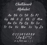 Vector illustration of chalked alphabet Royalty Free Stock Photos