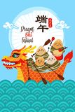 Chinese Dragon Boat Poster Illustration Royalty Free Stock Images