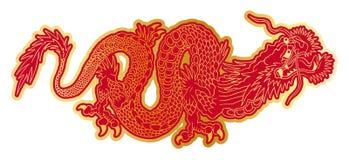 Golden chinese dragon. Vector illustration of a chinese gold dragon. Golden chinese dragon sticker stock illustration