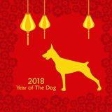 Vector illustration of Chinese Happy New Year 2018 of Dog. Vector illustration of Chinese New Year 2018 of Dog Stock Image