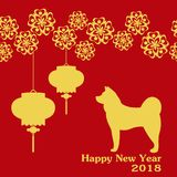 Vector illustration of Chinese Happy New Year 2018 of Dog. Vector illustration of Chinese New Year 2018 of Dog Royalty Free Stock Photo