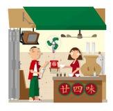Vector illustration of a Chinese herbal tea shop in Hong Kong. Translation: bitter 24 varieties royalty free illustration