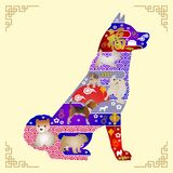 Vector illustration for Chinese New Year Greeting Card. year of the dog greeting card Vector. Vector illustration for year of the. Dog with chinese elements Royalty Free Stock Photo