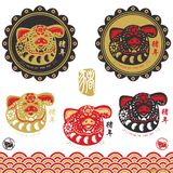 Chinese New Year Ornament Set. A vector illustration of Chinese New Year Ornament Set. Chinese Calligraphy translation ` Pig, Good Fortune and Year of the Pig vector illustration