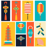 Vector illustration of Chinese Symbols and objects. Vector set illustration of Chinese Symbols and objects Royalty Free Stock Photo