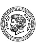 Coat of Arms of the Greek City of Patras vector illustration