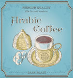 Vector illustration, cup of arabic coffee and turkish delight. W Royalty Free Stock Images