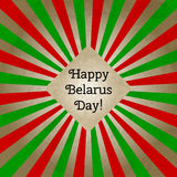 Vector illustration for Day of Belarus, retro style greeting card. Design template for poster, banner, flayer, greeting Stock Images