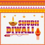 Decorated Diya for Happy Diwali festival holiday celebration of India greeting background Royalty Free Stock Image