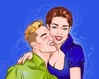 Vector illustration depicting a couple of lovers. The girl sits in the arms of a guy who gently kisses her. She smiles, hugging his neck, he smiles, closing vector illustration