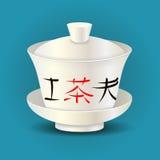 Vector Illustration der chinesischen traditionellen gaiwan Teeschüssel lizenzfreie abbildung