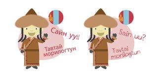 Vector Illustration der Zeichentrickfilm-Figur-Begrüßung und des Willkommens auf Mongolian und seiner Transkription in lateinisch lizenzfreie abbildung
