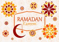 Vector Illustration des Textes, Aufschrift Ramadan Kareem-Fahne, vektor abbildung