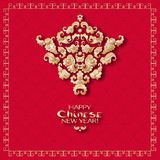 A vector illustration of design for Chinese New Year celebration. Vector illustration Stock Photography