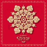 A vector illustration of design for Chinese New Year celebration. Vector illustration Royalty Free Stock Image