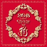 A vector illustration of design for Chinese New Year celebration. Vector illustration Stock Images