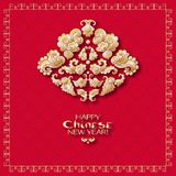 A vector illustration of design for Chinese New Year celebration. Vector illustration Stock Photo