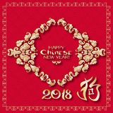 A vector illustration of design for Chinese New Year celebration. Vector illustration Stock Image