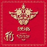 A vector illustration of design for Chinese New Year celebration. Vector illustration Stock Photos