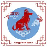 Vector illustration design template greeting card, poster, banner for 2018 year of earth dog. Happy new year. Royalty Free Stock Photo