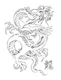 Vector illustration dragon for site, tattoo. Royalty Free Stock Photography