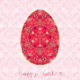 Vector Illustration Easter Egg Card Royalty Free Stock Photo