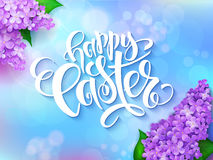 Vector illustration of easter greetings card with lettering - happy easter and lilac blooming branches on a blur shining. Circles background Stock Image