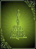 Vector illustration for eid Royalty Free Stock Photography