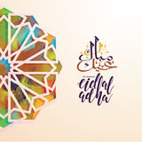 Vector illustration Eid al-Adha. Vector illustration. Muslim holiday Eid al-Adha. the sacrifice a ram or white and black sheep. graphic design decoration kurban Royalty Free Stock Photo