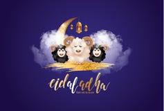 Vector illustration Eid al-Adha. Vector illustration. Muslim holiday Eid al-Adha. the sacrifice a ram or white and black sheep. graphic design decoration kurban Stock Photo
