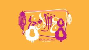 Vector illustration Eid al-Adha Royalty Free Stock Photos