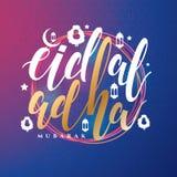Vector illustration Eid al-Adha. Vector illustration. Muslim holiday Eid al-Adha. the sacrifice a ram or white and black sheep. graphic design decoration kurban Royalty Free Stock Image