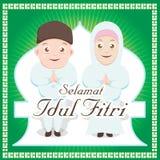 Vector illustration of Eid Mubarak Stock Images