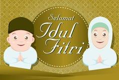 Vector illustration of Eid Mubarak Royalty Free Stock Images
