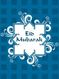 Vector illustration for eid mubarak celebration. Background with floral decorated frame for eid Royalty Free Stock Photo