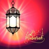 Eid Mubarak greeting on blurred background with beautiful illuminated arabic lamp and hand drawn calligraphy lettering. Vector illustration of Eid Mubarak stock illustration
