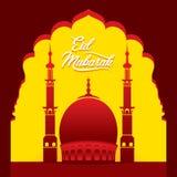 Happy eid mubarak greeting design. Vector illustration of Eid mubarak greeting design Royalty Free Stock Image