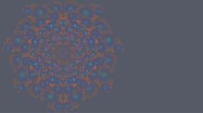 Vector illustration of an ethno mandala. Psychedelic fractal. Royalty Free Stock Image