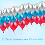 Vector illustration. On 23 February. Fatherland defender day. Th. E Russian flag, white, blue red Balloon Royalty Free Stock Photos