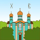 Vector illustration of a flat Church. Architecture of the Catholic faith with a cross. Easter holiday. vector illustration