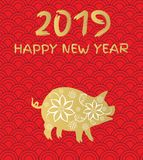 Vector 2019 Floral Pig. Chinese calendar New Year Symbol. Vector illustration of a floral pig 2019 Chinese calendar. New Year symbol royalty free illustration