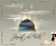 Free Vector Illustration For Jamat-al-vida Means Jamaat -al Vida Royalty Free Stock Photos - 183230288